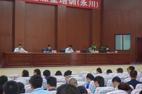 游戏化教学进课堂培训研讨会(重庆永川站)顺利举行